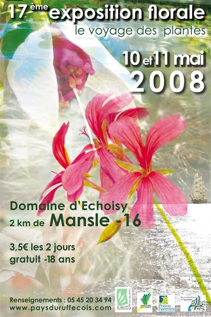 expo flo 2008